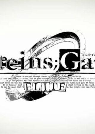 Steins;Gate 0 Elite