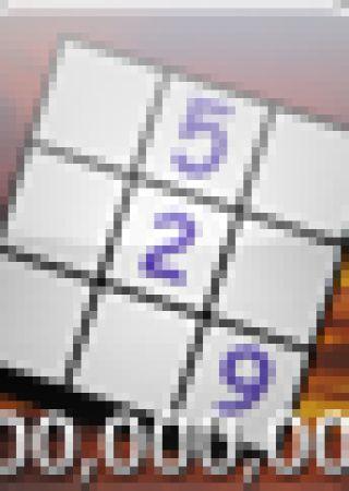 Sudoku 100,000,000