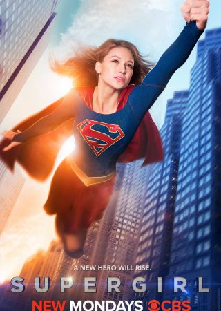 Supergirl - Stagione 1