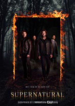 Supernatural - Stagione 13