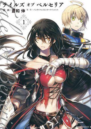 Tales of Berseria (manga)