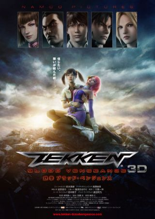 Tekken: Blood Vengeance