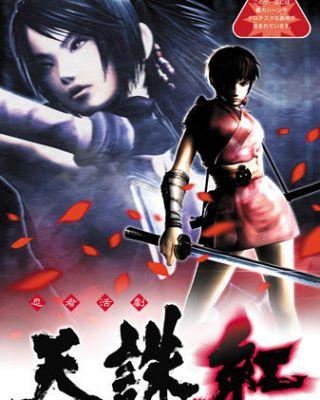 Tenchu: Fatal Shadows Portable