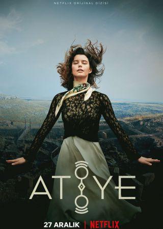 The Gift - Atiye