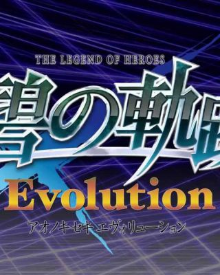 The Legend of Heroes Ao no Kiseki: Evolution