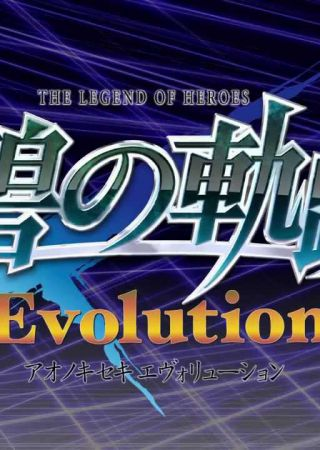 The Legend of Heroes Ao no Kiseki: Evolution