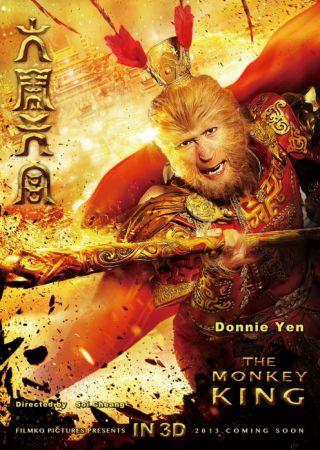 The Monkey King 3D
