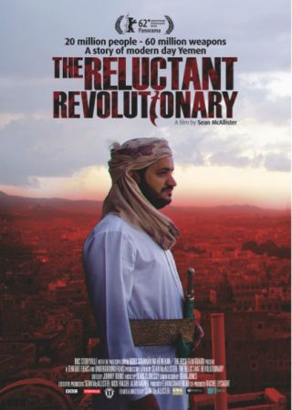 The Reluctant Revolutionary