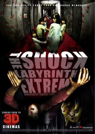 The shock labyrinth: Extreme