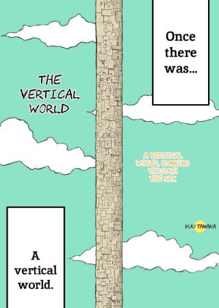The Vertical World