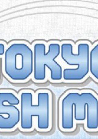 Tokyo Crash Mobs