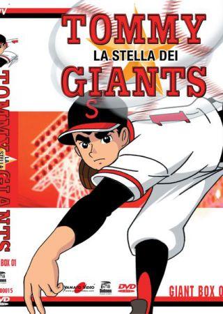 Tommy - La Stella dei Giants