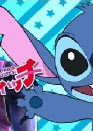 Tono-sama to Stitch