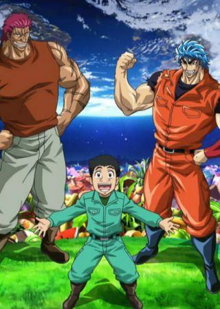 Toriko: Ultimate Survival