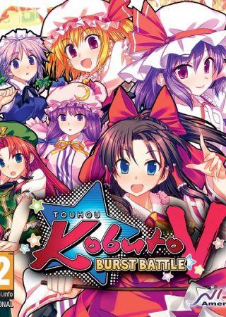 Touhou Kobuto V: Burts Battle