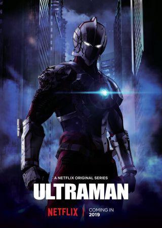 Ultraman Stagione 2