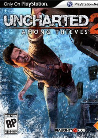 Uncharted 2: Il Covo dei Ladri