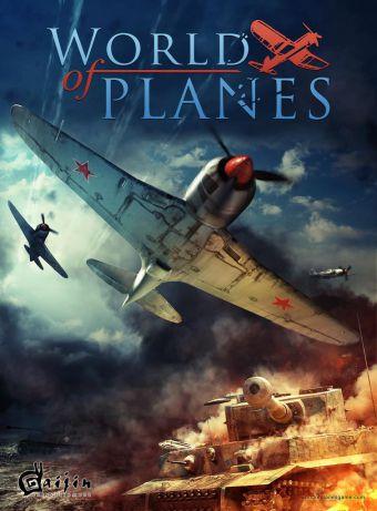War Thunder: World of Planes