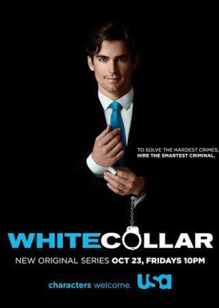 White Collar - Stagione 1