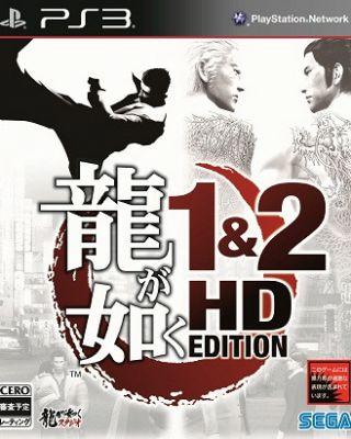 Yakuza 1&2 HD