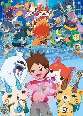 Yokai Watch (Anime)