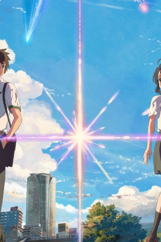 Your Name - Remake