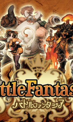 Battle Fantasia Revised Edition