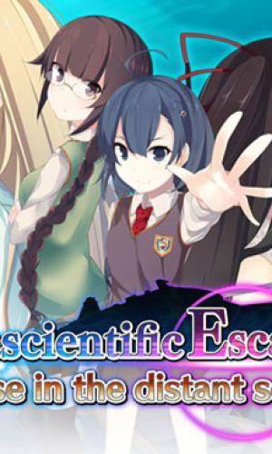 Parascientific Escape: Cruise in the Distant Seas