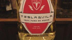 Il team legale di Tesla non molla: Elon Musk vuole a tutti i costi produrre la Teslaquila