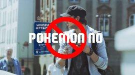 Pokemon GO è un attentato alla sicurezza, Codacons chiede il divieto in Italia