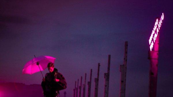 Torino Film Festival 2015: Under Electric Clouds