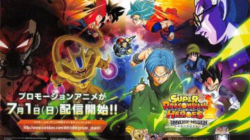 Video super dragon ball heroes: un nuovo poster per l'anime promozionale