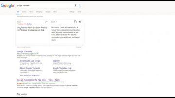 Video bug in google translate: il traduttore mostra la prossima venuta di gesù cristo
