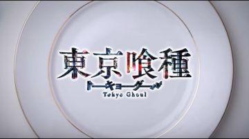 Video rilasciato un nuovo teaser di tokyo ghoul da shochiku, probabile nuovo film live-action?