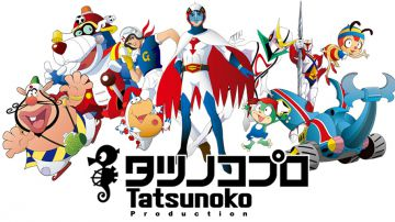 Video tatsunoko production annuncia 'egao no daika' per celebrare il suo 55° anniversario