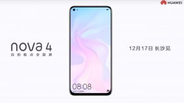 Video huawei nova 4 si mostra meglio nel primo video e nei render