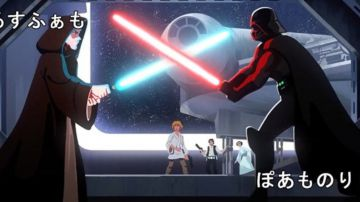 Video star wars animato con l'opening di attack on titan? esiste in un video fanmade!