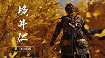 Video ghost of tsushima ai the game awards: il nuovo trailer svela la finestra di uscita!
