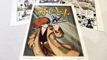 Video paidon sta per fare il suo debutto: è il primo manga disegnato da una ia, emulerà tezuka