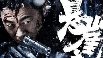 Video impasse, spettacolare primo trailer per il nuovo film di zhang yimou!