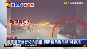 Video un'auto taglia la via ad una tesla in autostrada, ma l'autopilot reagisce alla grande