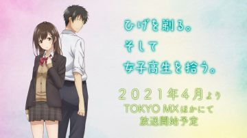Video i shaved. then i brought a high school girl home debutta il 5 aprile, mostrato il trailer