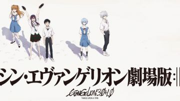 Video evangelion 3.0 + 1.0: inizia il countdown, i primi 12 minuti del film arrivano su youtube