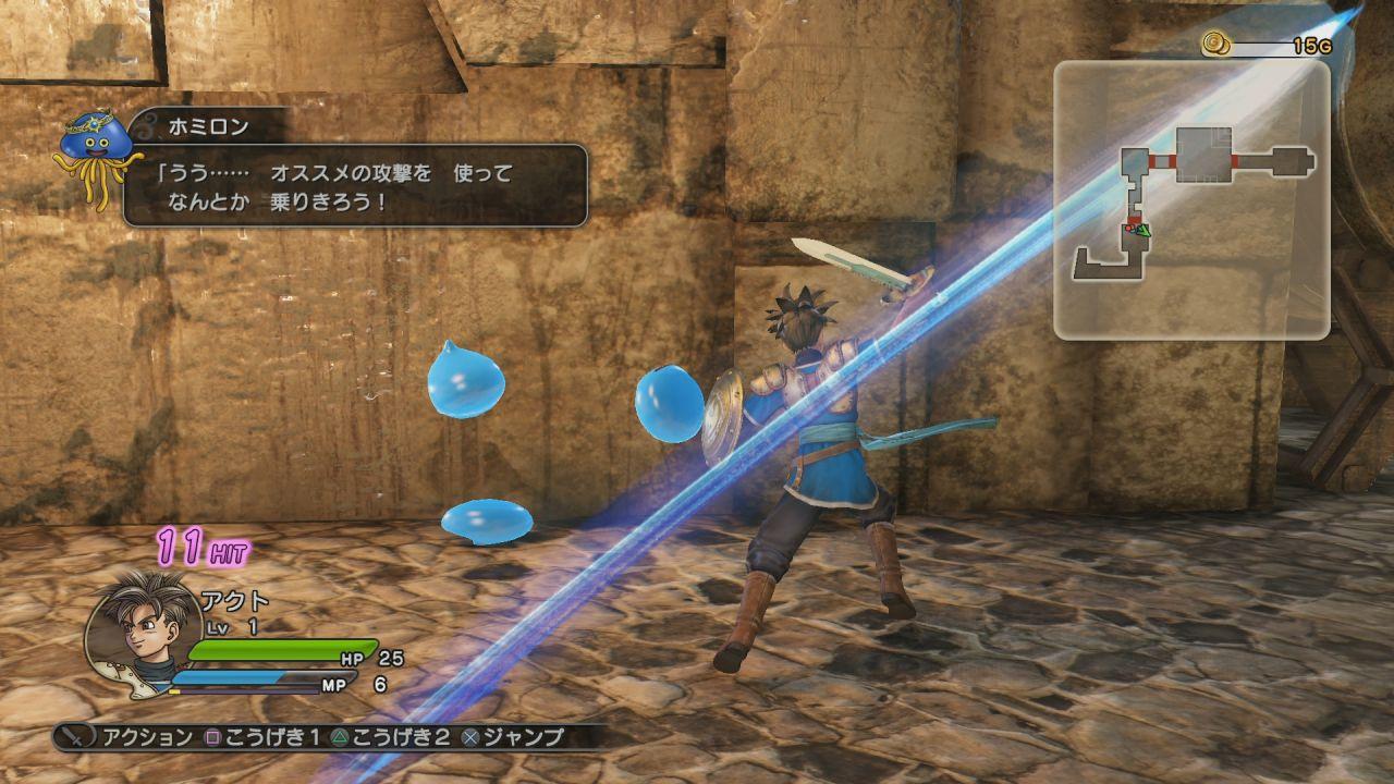[Aggiornata] Due video mettono a confronto le versioni PS4 e PS3 di Dragon Quest Heroes