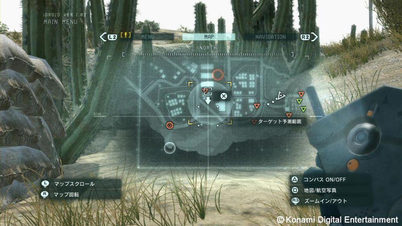 [Aggiornata] Metal Gear Solid 5 Ground Zeroes e The Phantom Pain arriveranno su Steam