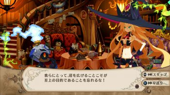 [Aggiornata] Nippon Ichi Software annuncia The Witch and the Hundred Knight 2