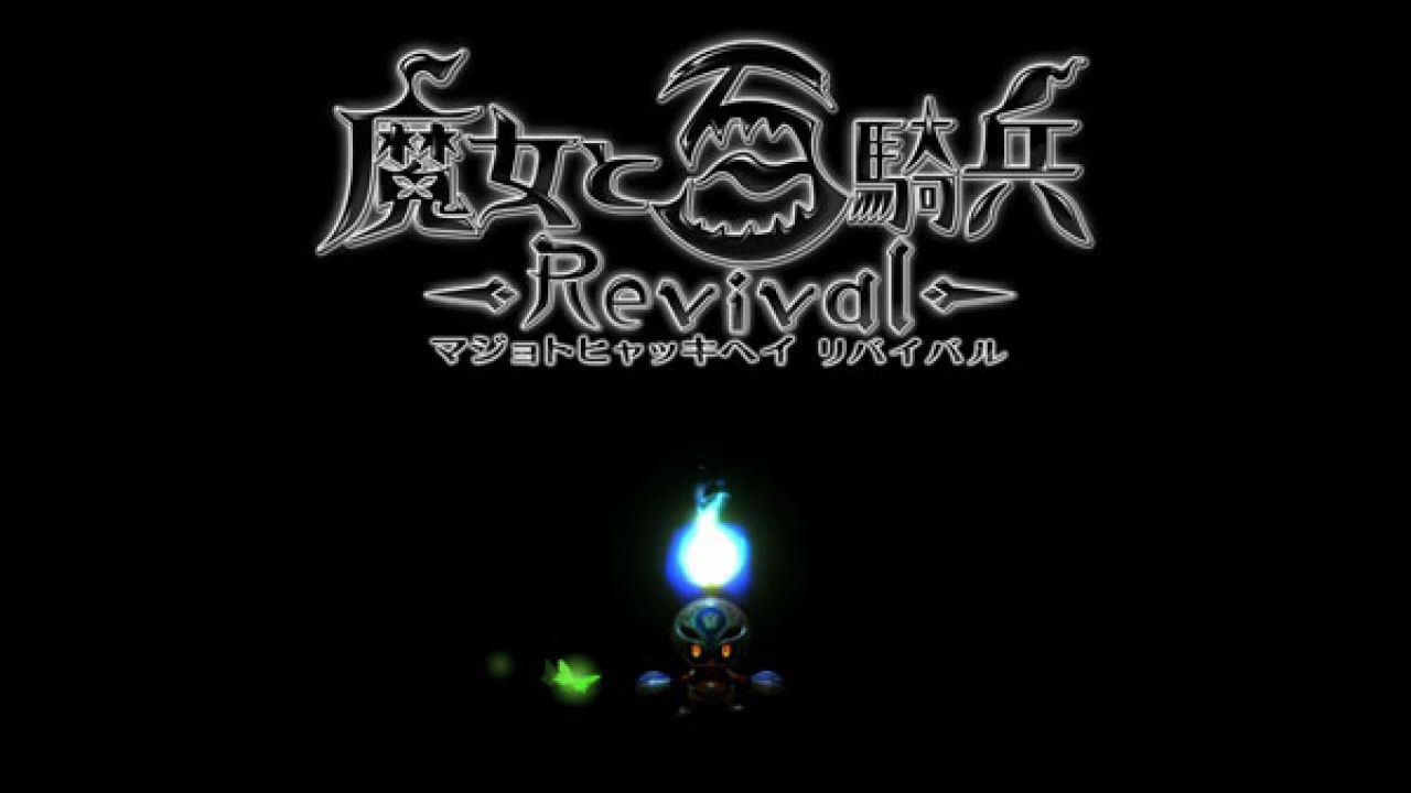 [Aggiornata] Nippon Ichi Software annuncia The Witch and the Hundred Knight Revival