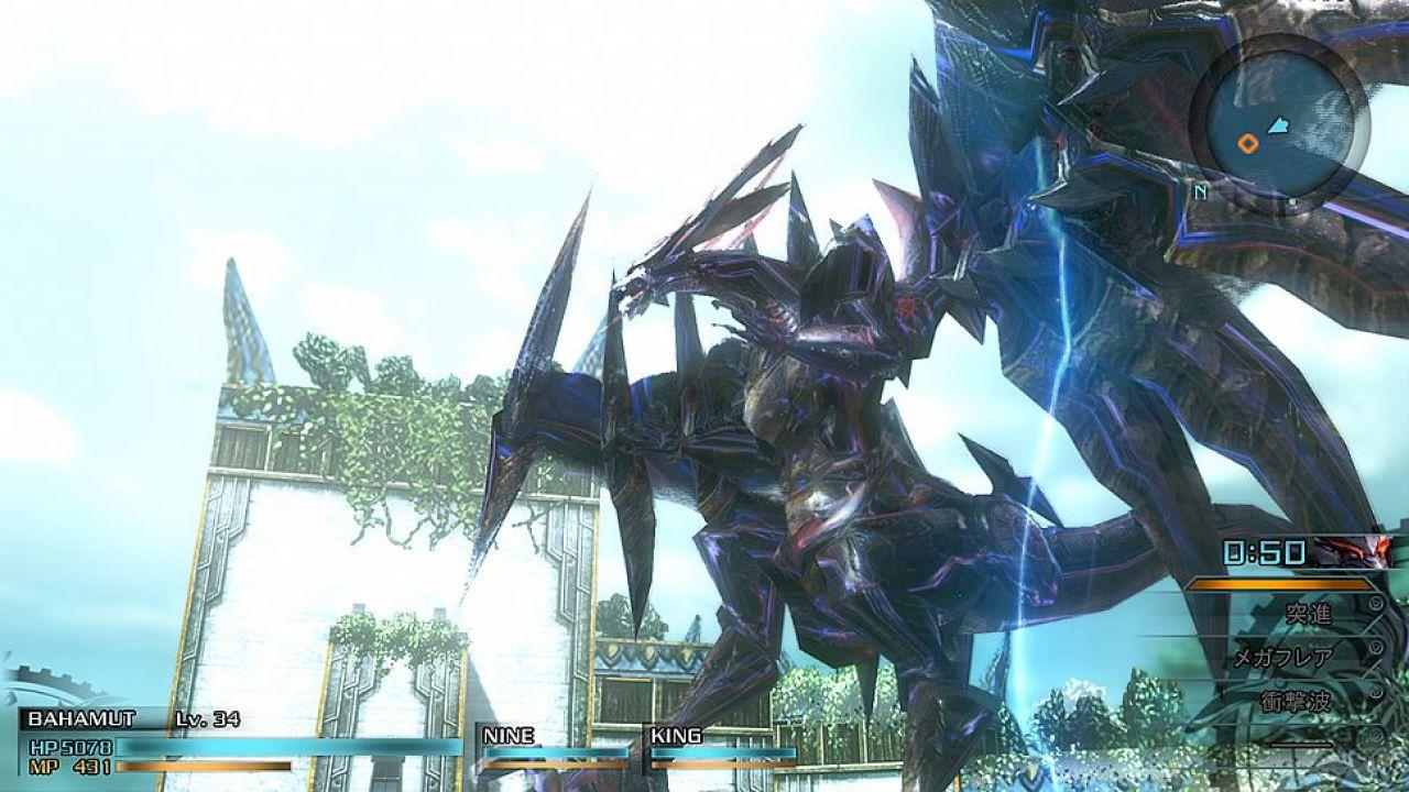 [Rumor] Un doppiatore conferma la localizzazione di Final Fantasy Type-0