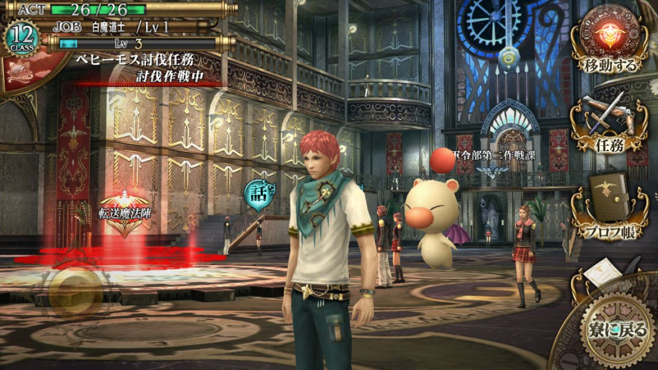 [Rumor] La localizzazione di Final Fantasy Type-0 era quasi completa nel 2011