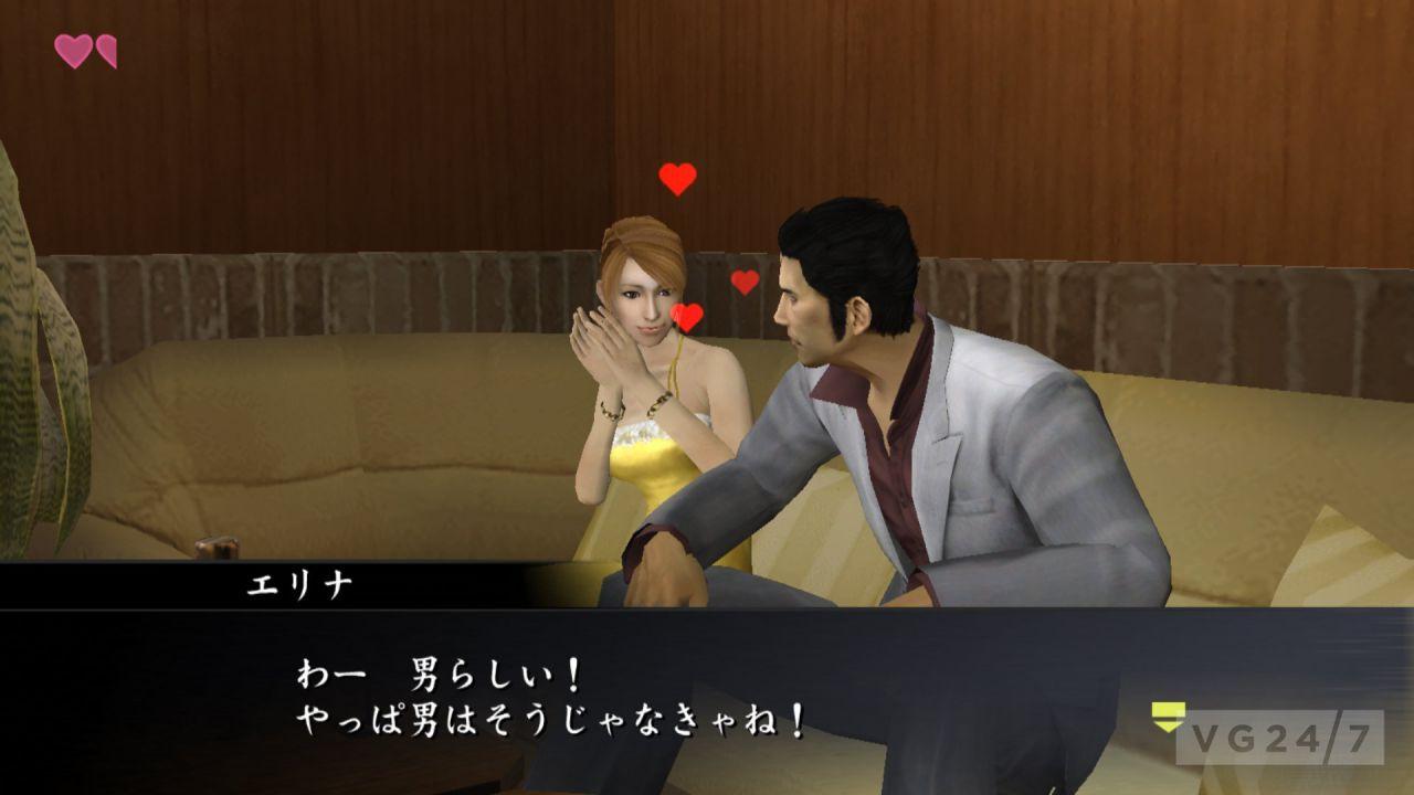 'Yakuza 1&2 HD per Wii U è un esperimento', ha affermato il produttore della serie